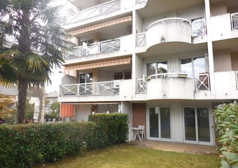 Location Appartement 1 pièce 36m² Saint-Martin-d'Hères (38400) - photo