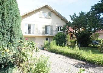 Vente Maison 6 pièces 120m² SAINT EGREVE - photo