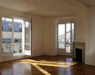 Vente Appartement 3 pièces 58m² Paris 10 (75010) - photo