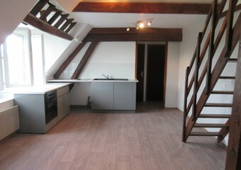 Location Appartement 2 pièces 40m² Breuilpont (27640) - Photo 1