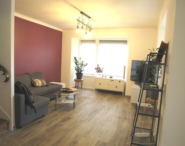 Vente Maison 5 pièces 110m² Montbonnot-Saint-Martin (38330) - photo