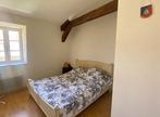 Vente Appartement 3 pièces 67m² Roanne (42300) - Photo 6