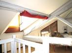 Vente Maison 5 pièces 90m² La Terrasse (38660) - Photo 5