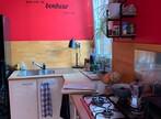 Vente Maison 3 pièces 75m² Chauny (02300) - Photo 4