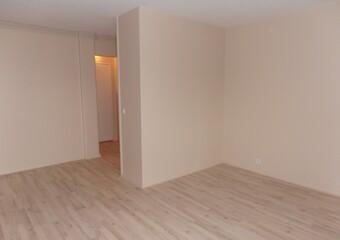 Vente Appartement 2 pièces 47m² Pau (64000) - Photo 1