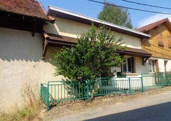 Vente Maison 3 pièces 55m² Charavines (38850) - photo