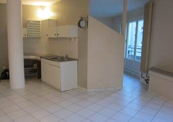 Location Appartement 2 pièces 43m² GRENOBLE - Photo 1