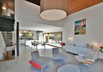 Vente Maison 6 pièces 190m² Archamps (74160) - Photo 1
