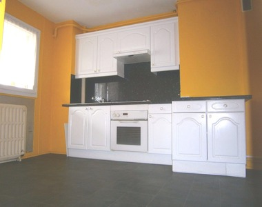 Vente Appartement 4 pièces 90m² Arras (62000) - photo