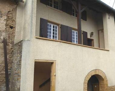 Vente Maison 3 pièces 102m² Liergues (69400) - photo