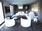 Vente Maison 6 pièces 180m² Saint-Nazaire-les-Eymes (38330) - Photo 15