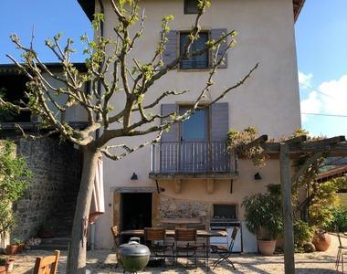 Vente Maison 6 pièces 211m² Le Bois-d'Oingt (69620) - photo
