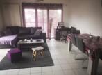 Vente Appartement 3 pièces 76m² Labenne (40530) - Photo 3