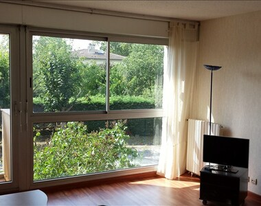 Renting Apartment 2 rooms 50m² Toulouse (31100) - photo