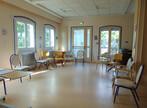 Sale House 20 rooms 4 800m² CHATEAU LA VALLIERE 37330 - Photo 12