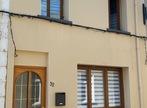 Vente Maison 5 pièces 108m² Grand-Fort-Philippe (59153) - Photo 1
