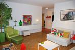 Vente Appartement 2 pièces 56m² Grenoble (38000) - Photo 4