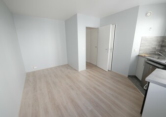 Vente Appartement 1 pièce 19m² Suresnes (92150) - Photo 1