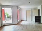 Vente Appartement 2 pièces 49m² Nantes (44300) - Photo 2