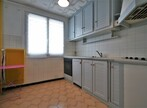 Vente Appartement 3 pièces 54m² Grenoble (38100) - Photo 2