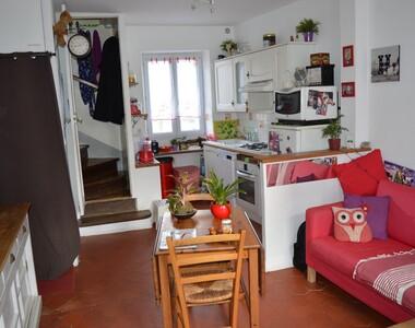 Sale House 3 rooms 50m² Houdan (78550) - photo