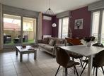 Vente Appartement 3 pièces 74m² Romans-sur-Isère (26100) - Photo 6