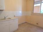 Location Appartement 3 pièces 63m² Mâcon (71000) - Photo 1