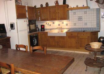 Vente Maison 3 pièces 69m² Barbières (26300) - photo