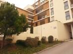 Vente Appartement 2 pièces 49m² FRANCHEVILLE - Photo 8