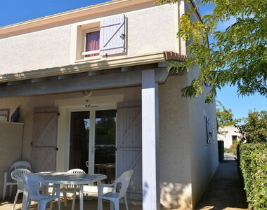 Sale House 3 rooms 40m² Vallon-Pont-d'Arc (07150) - photo