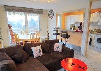 Vente Appartement 3 pièces 66m² Sélestat (67600) - photo