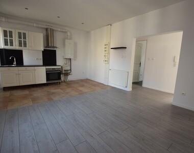 Vente Appartement 3 pièces 72m² Clermont-Ferrand (63000) - photo
