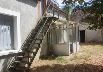 Vente Maison 3 pièces 55m² Ceaulmont (36200) - photo
