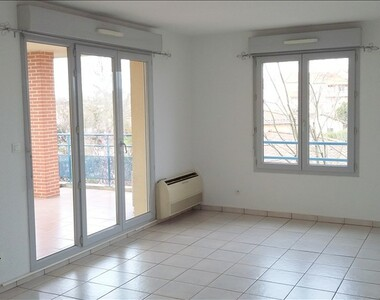 Location Appartement 3 pièces 72m² Toulouse (31100) - photo