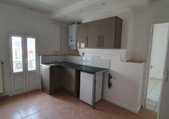 Location Appartement 2 pièces 47m² Privas (07000) - Photo 1