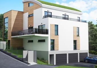 Vente Appartement 124m² Mulhouse (68100) - photo