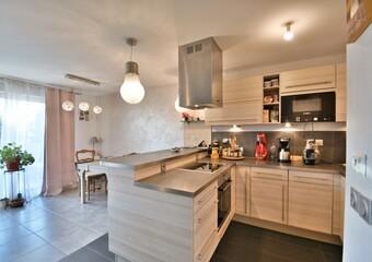 Vente Appartement 3 pièces 65m² Anthy-sur-Léman (74200) - Photo 1
