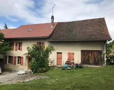 Vente Maison 4 pièces 110m² Novalaise (73470) - photo
