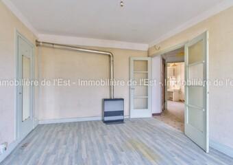 Vente Appartement 2 pièces 44m² Lyon 08 (69008) - Photo 1