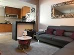 Vente Maison 5 pièces 122m² Poleymieux-au-Mont-d'Or (69250) - Photo 14