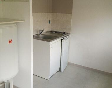 Location Appartement 1 pièce 22m² Grenoble (38100) - photo