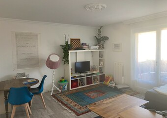Vente Appartement 3 pièces 64m² Geneve - Photo 1