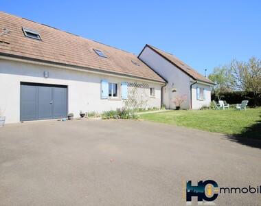 Vente Maison 7 pièces 184m² Saint-Cyr (71240) - photo