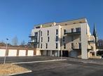 Vente Appartement 3 pièces 82m² Chauny (02300) - Photo 6