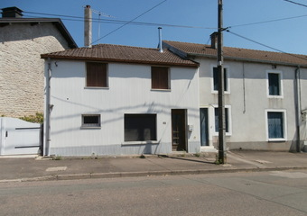Sale House 3 rooms 75m² SAINT LOUP SUR SEMOUSE - photo