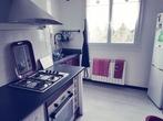 Sale Apartment 3 rooms 53m² Romans-sur-Isère (26100) - Photo 2
