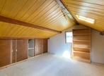 Vente Maison 6 pièces 160m² Voiron (38500) - Photo 12