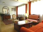 Vente Appartement 5 pièces 84m² Oullins (69600) - Photo 1
