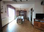 Vente Maison 7 pièces 140m² Secteur Saint Albin - Photo 3