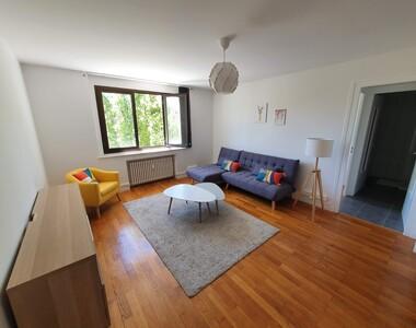 Renting Apartment 2 rooms 50m² Annemasse (74100) - photo